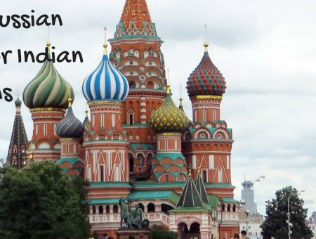 Free Russian Visa for Indian Citizens entering East Russia; but is it really worth it?