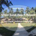 Hotel Review: Silver Sand Beach Resort, Neil Island