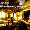 Food Review: InterContinental Bangkok floored us with their food and service