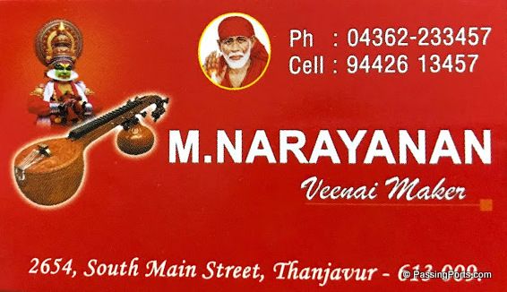 Things to do in Thanjavur