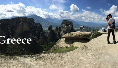 Panorama shot of Meteora