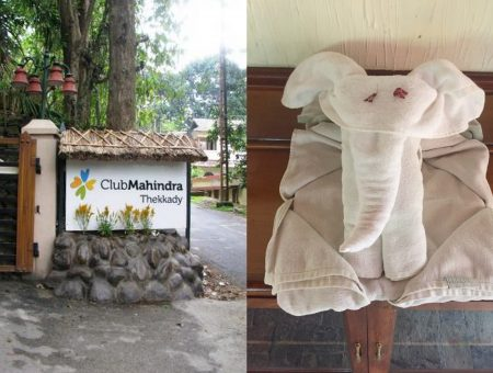 Review of Club Mahindra Property – Thekkady