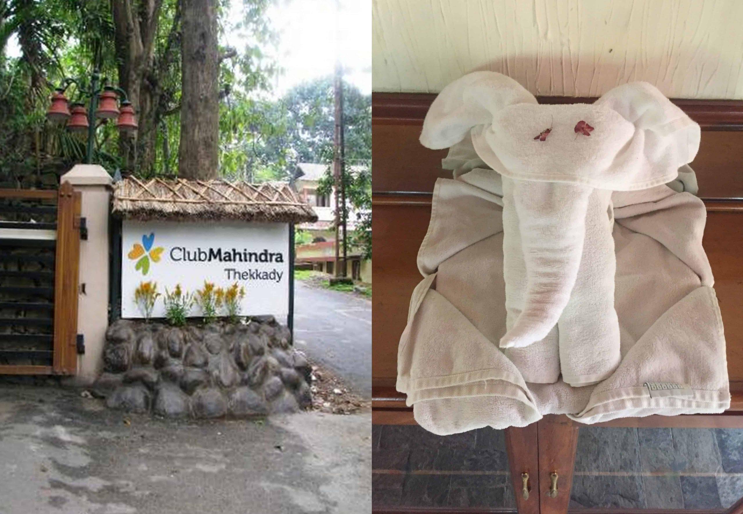 Club Mahindra Tusker Trails